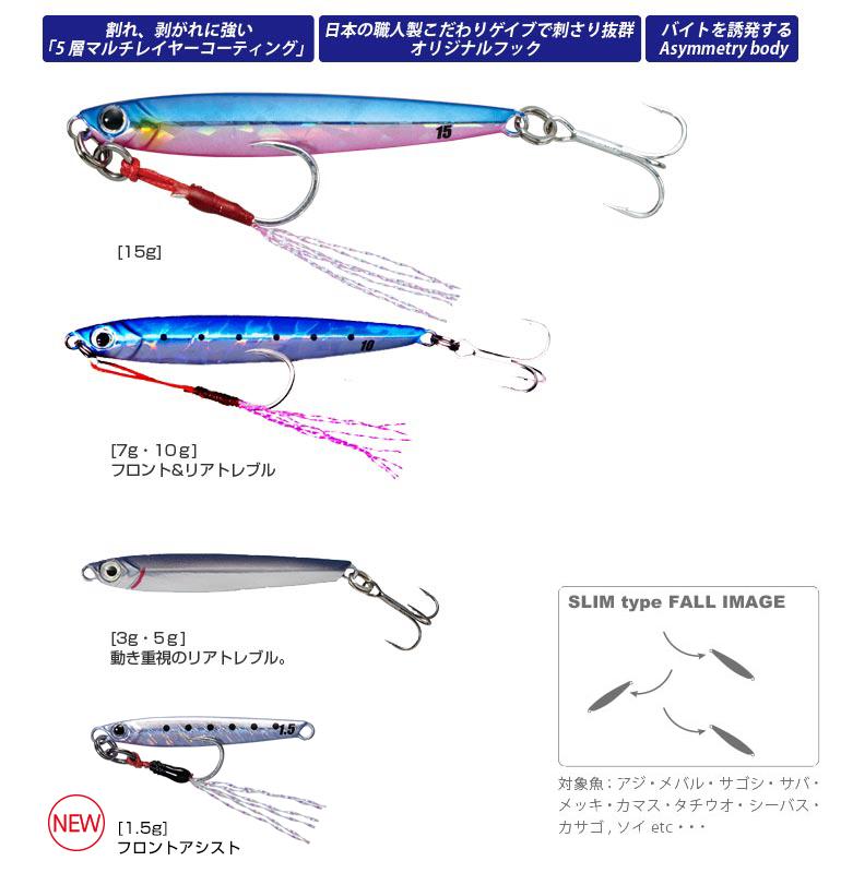 JP_micro-slim770