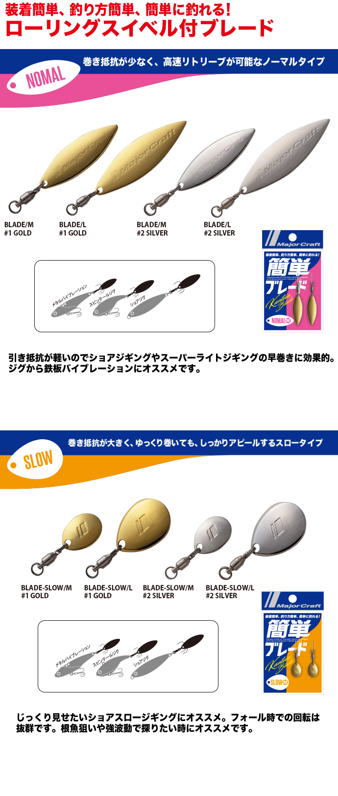 contents_w690_2